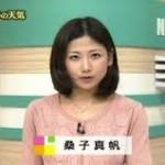 桑子真帆アナはタモリも絶賛!性格はどんな感じなの!?