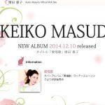 増田恵子は結婚してる?子供はいるの?バセドウ病って本当?